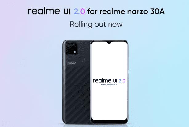 realme narzo 30A начинает получать стабильное обновление Android 11