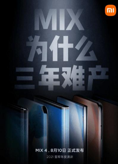 Дизайн дисплея XIaomi Mi MIX 4 обещает действительно полноэкранный режим