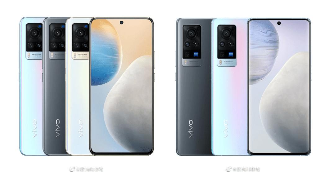 Vivo X70 и X70 Pro поступят в Китай и на мировые рынки с различными чипсетами