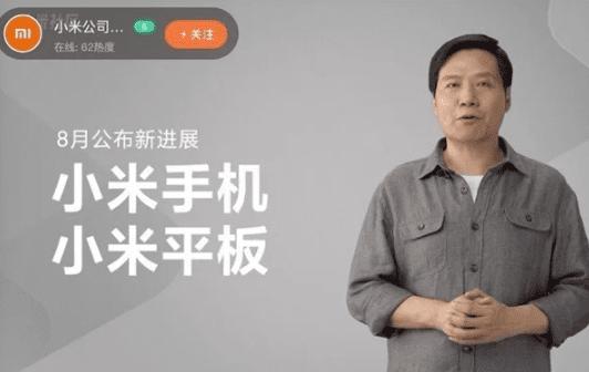 Генеральный директор Xiaomi намекает на скорый запуск новых Mi MIX и Mi Tablets