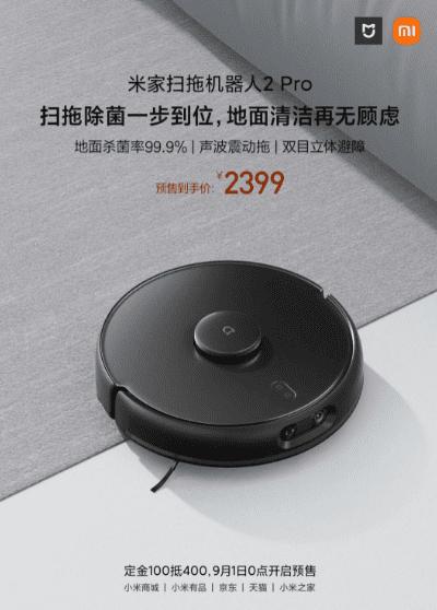 Xiaomi Mijia Sweeping and Mopping Robot 2Pro анонсирован в Китае за 371 доллар