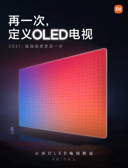 Xiaomi запустит OLED-телевизор второго поколения 10 августа в Китае