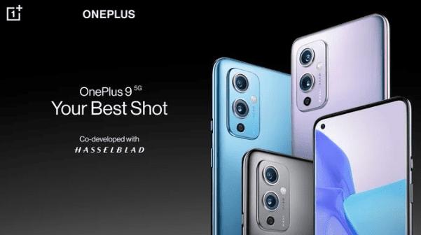 Новый тизер OnePlus оказался рекламным ходом