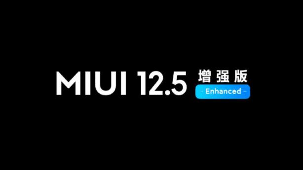 MIUI 12.5 Enhanced Edition теперь доступна для первой партии подходящих устройств