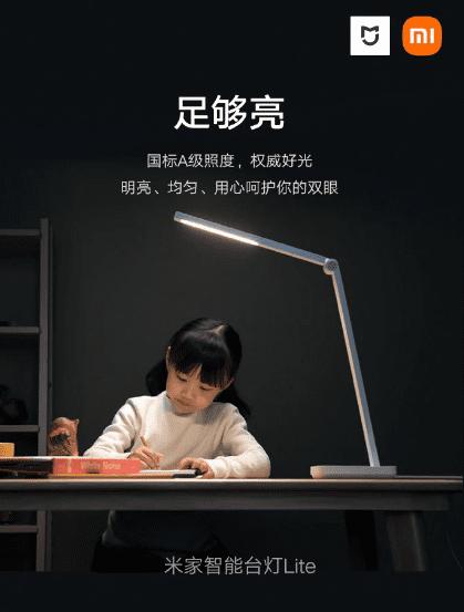 Xiaomi запустила интеллектуальную настольную лампу MIJIA Lite за 15 долларов