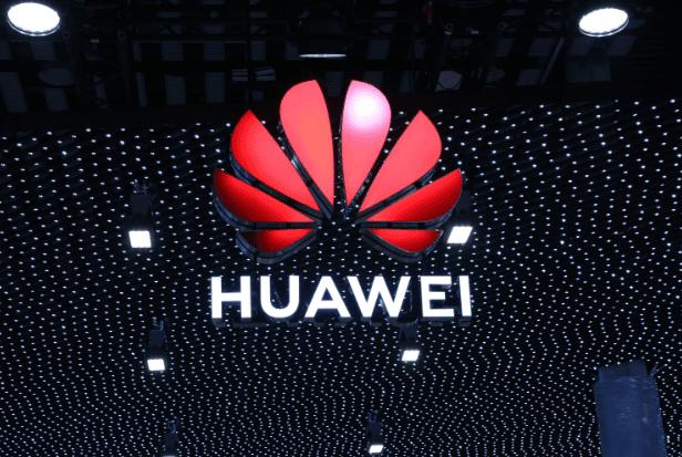 Huawei получила одобрение лицензии от США на автомобильные чипы