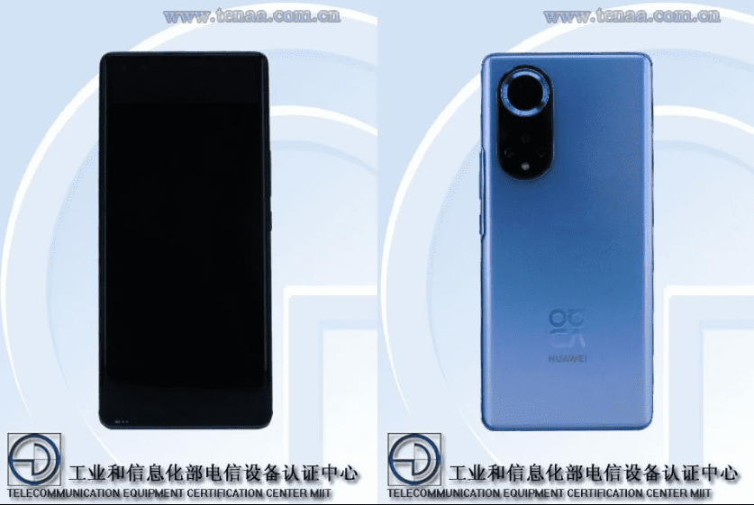 Серия Huawei Nova 9 будет запущена в конце сентября