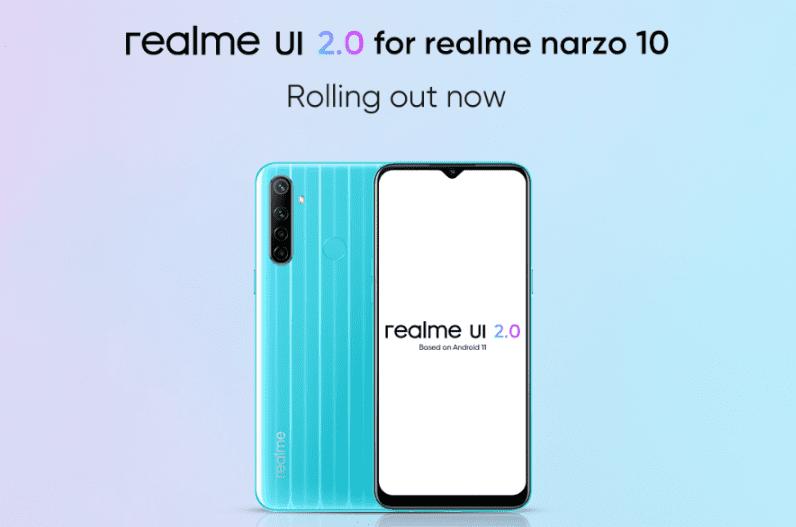 Realme narzo 10 получит стабильное обновление Realme UI 2.0