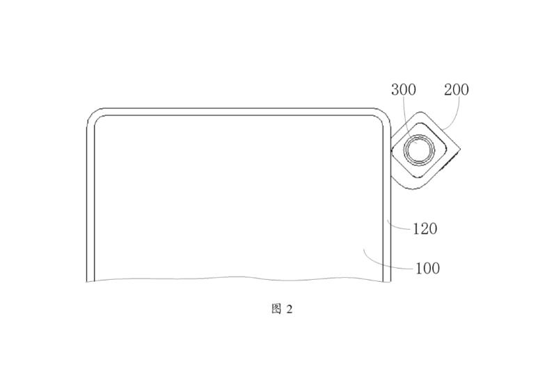 Vivo запатентовала телефон со съемным модулем камеры на дисплее