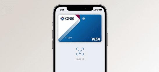 Apple Pay запускается в Катаре