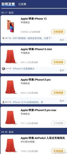 Предварительные заказы на iPhone 13 начнутся с 17 сентября