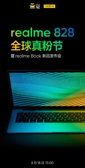 Наконец-то объявлена дата запуска Realme Book