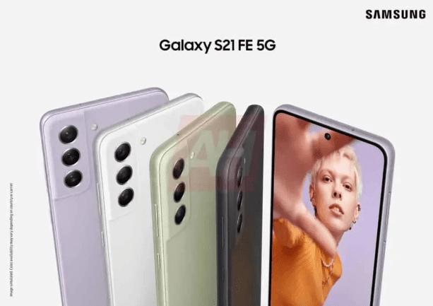 Samsung Galaxy S21 FE появился на Bluetooth SIG