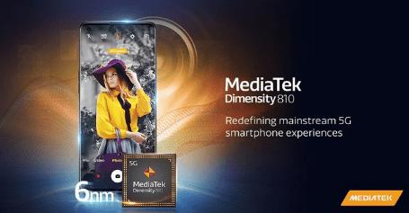 Realme выпустит первый телефон Dimensity 810, который может стать Realme 8s 5G