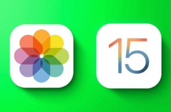 Что нового в приложении iOS 15 Photos