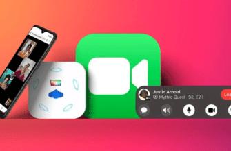 iOS 15: как поделиться своим экраном во время звонка FaceTime