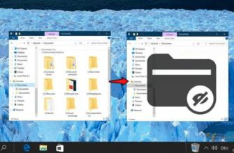 Как показать скрытые папки в Windows 10