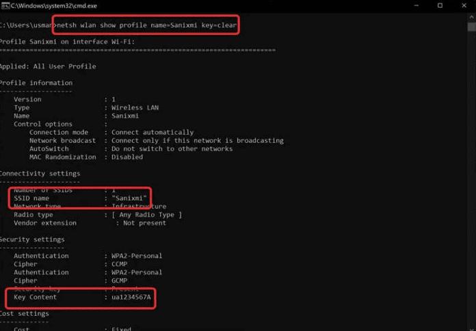 Как посмотреть пароль от wifi на компьютере Windows 10