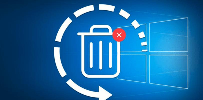 Как восстановить навсегда удаленные файлы в Windows 10