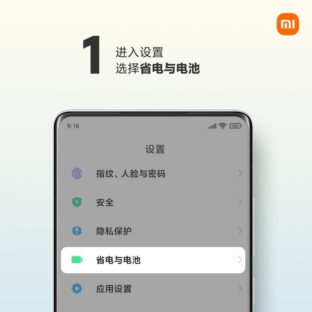 Xiaomi Mi Mix 4 будет иметь эксклюзивную функцию под названием Smart Charging