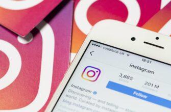 Как скачать фото из Инстаграм?