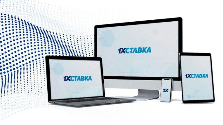 Ставка на спорт – 1xStavka БК и где можно заключать пари