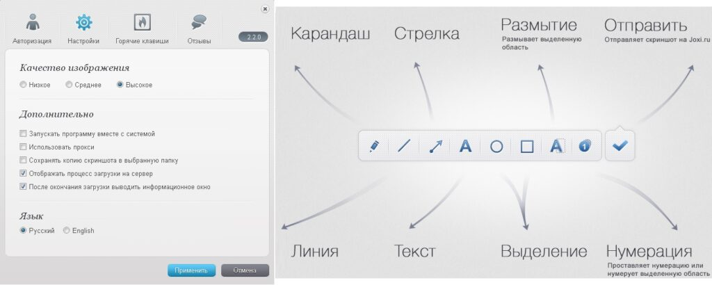 Скриншот на Mac: выбираем способ
