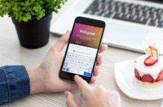 Как удалить аккаунт в Инстаграм: пошаговое руководство