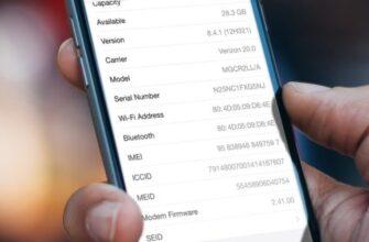 Как проверить айфон по серийному номеру?