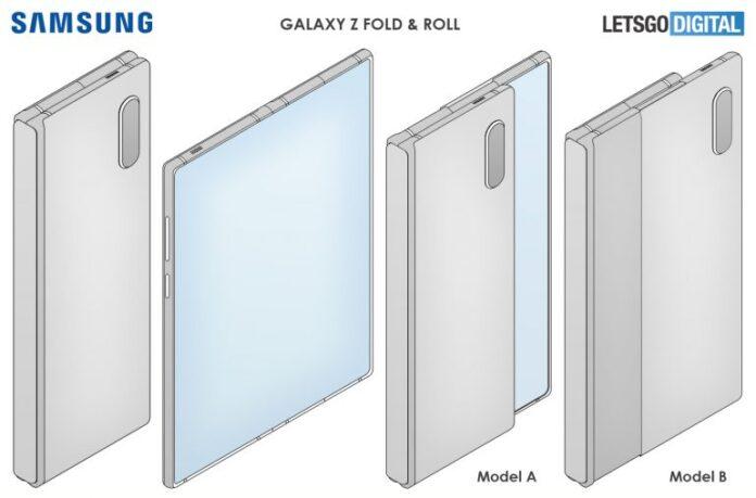 Samsung может выпустить следующий Galaxy Z Fold с раскладывающимся дисплеем