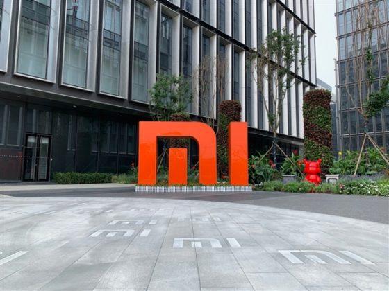 Xiaomi прекращает выпуск продуктов под брендом Mi