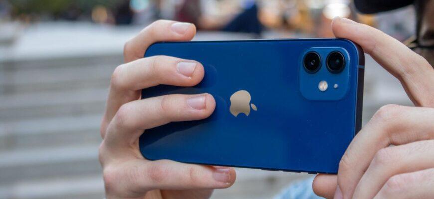 Эксперты составили рейтинг лучших смартфонов 2021 года