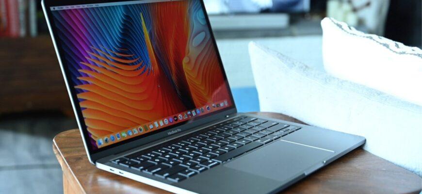 Apple может отложить выпуск MacBook Pro из-за нехватки микросхем
