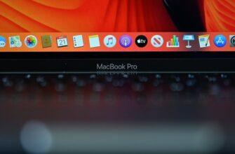 MacBook Pro M1X поступит в продажу через несколько недель
