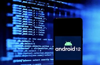 Android 12 может дебютировать 4 октября