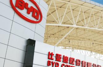 Samsung продала свою долю в китайском BYD за 1,3 млрд долларов