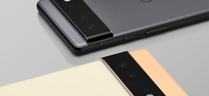 Google с оптимизмом смотрит на продажи Pixel 6 и увеличивает производство на 50%