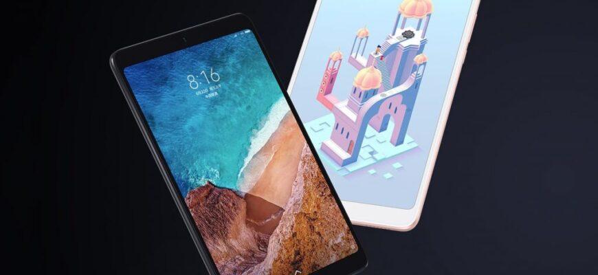 Xiaomi Mi Pad 5 распакован и объявлена его цена