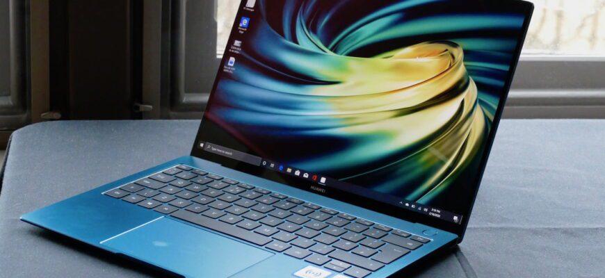 Huawei подтверждает поддержку Windows 11 для всех своих ноутбуков серии MateBook