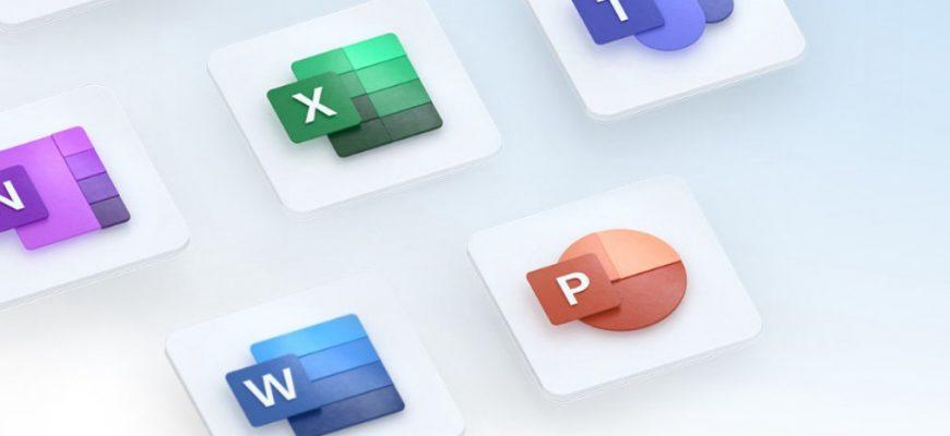 Microsoft Office 2021 будет доступен 5 октября
