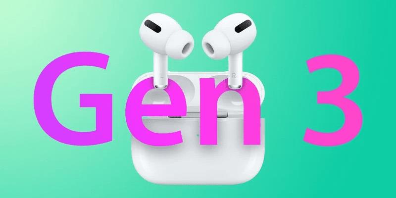 Куо: AirPods третьего поколения будут анонсированы на мероприятии Apple California Streaming