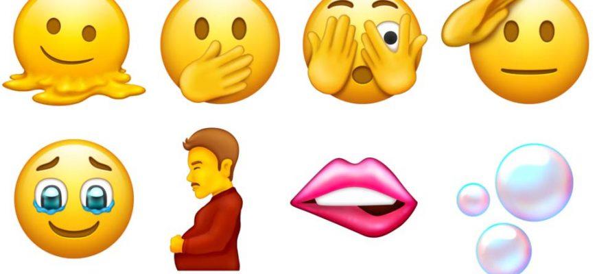 Unicode добавляет в Emoji 14 беременных, кусающие губы, салют и многое другое