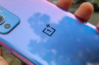 OnePlus подтверждает, что отменил OnePlus 9T