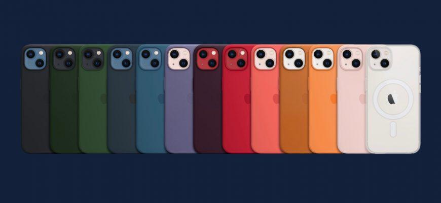 Пользователи рассказали, подходят ли чехлы для iPhone 12 к новому iPhone 13?