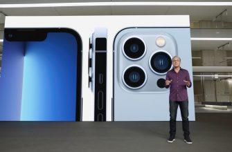Интересные факты об iPhone 13: переработанная упаковка, объем оперативной памяти и т. д.