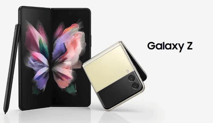 Samsung планирует выпустить 7,2 миллиона складных смартфонов в 2021 году