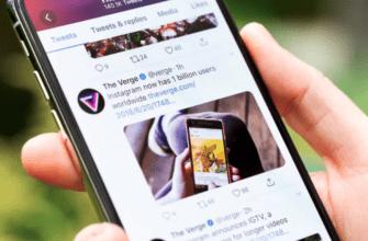 Twitter планирует позволить пользователям скрывать свои старые твиты
