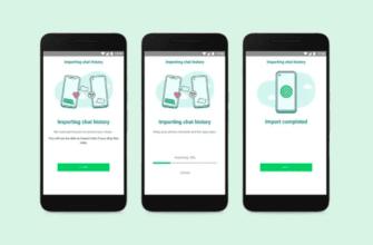 WhatsApp запускает функцию передачи чата с iOS на Android для нескольких телефонов Samsung