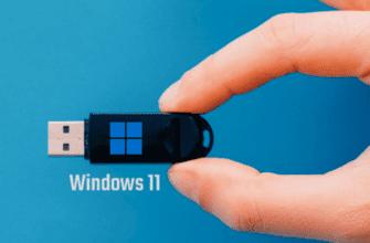 Как создать загрузочную флешку с Windows 11?