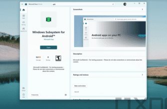 Подсистема Windows для Android появится в Microsoft Store, а также может появиться и на Xbox